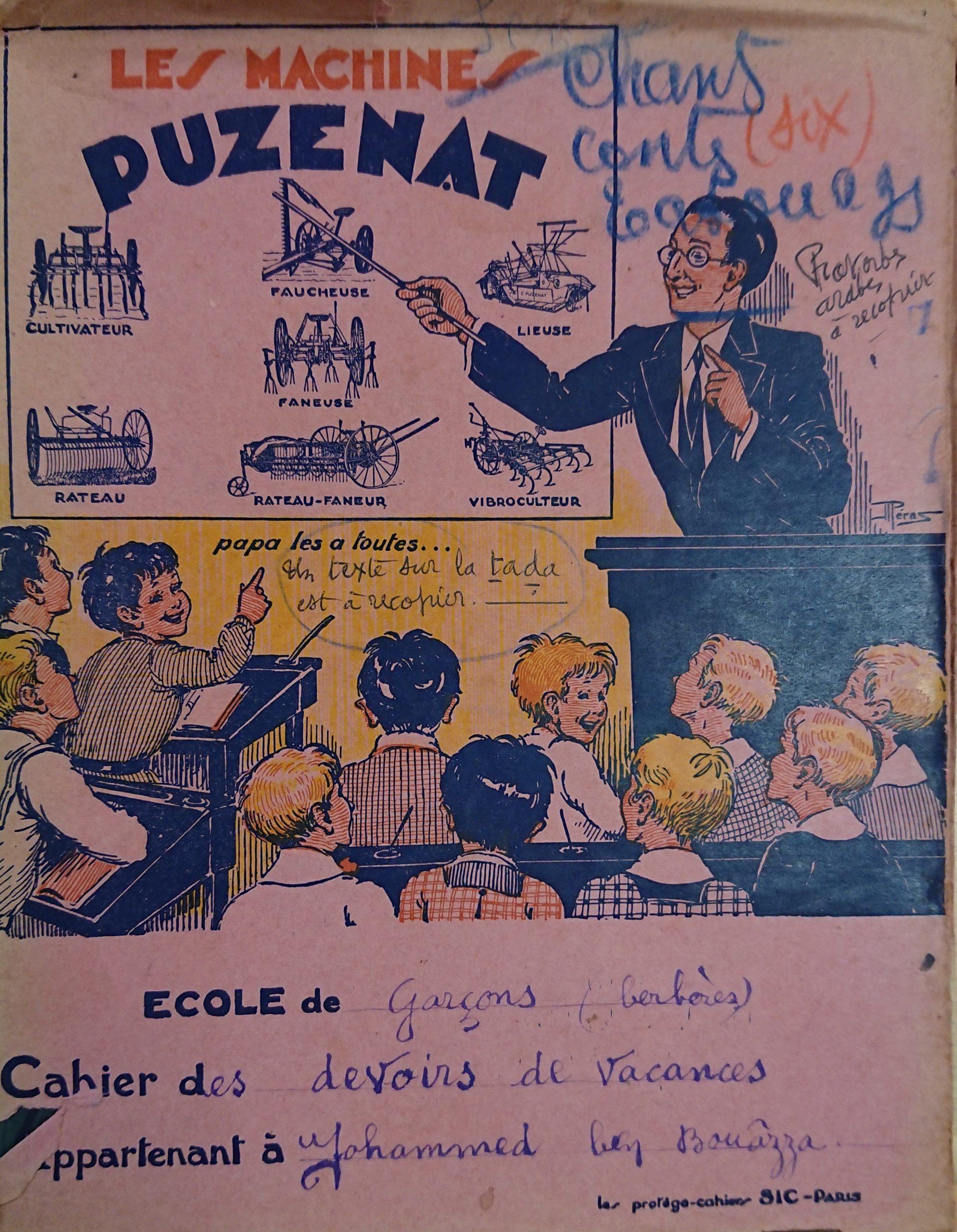 Cahier écolier (1932)