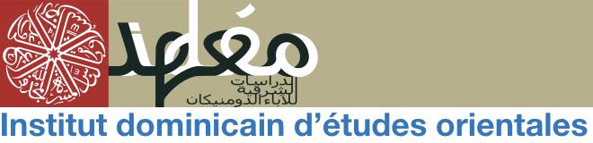 Logo Institut Dominicain d'études orientales