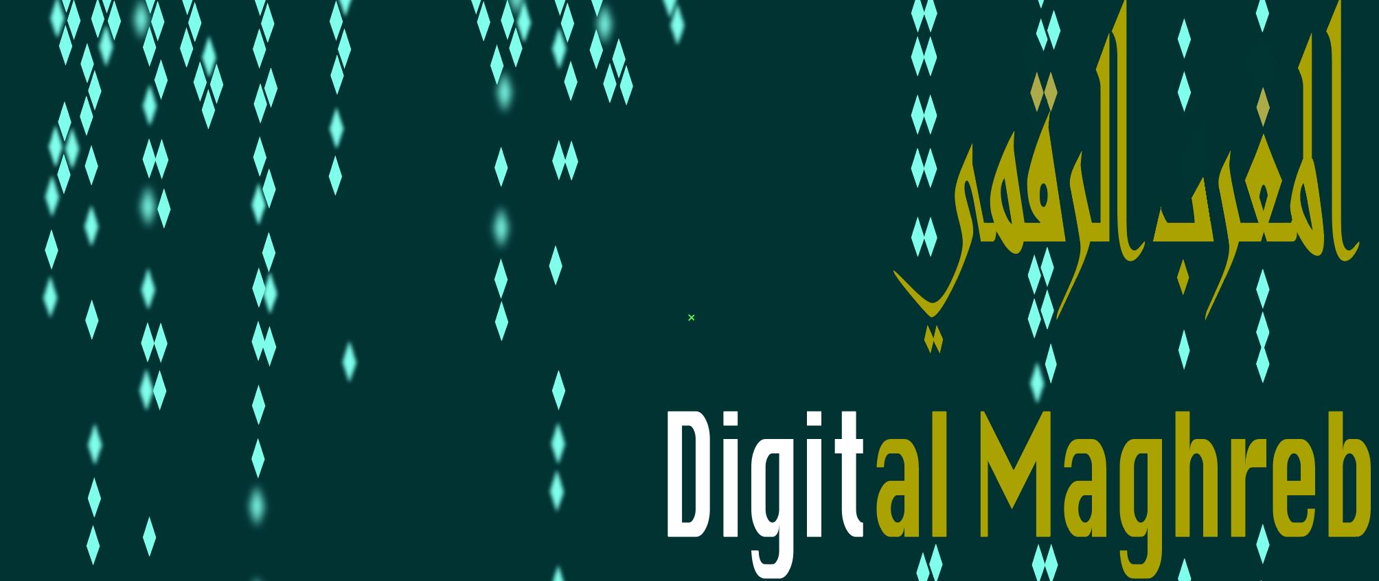 Digital Maghreb