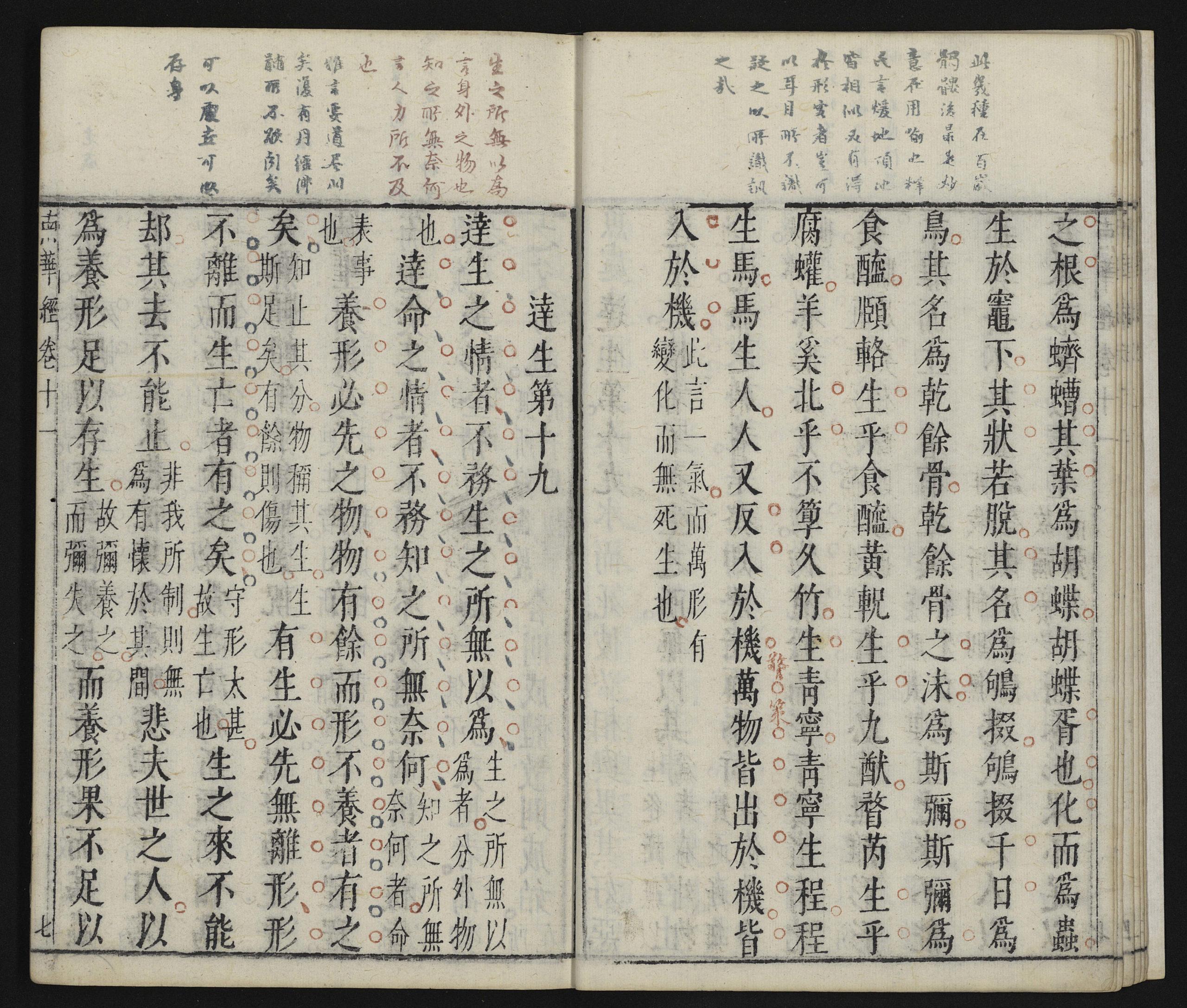 Nanhuajing 南華經 ou classique de Nanhua (texte du Zhuangzi 莊子). Edition polychrome du début du xviie siècle. Cote SB 3602.