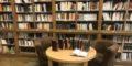Salle de lecture de la bibliothèque Cuzin